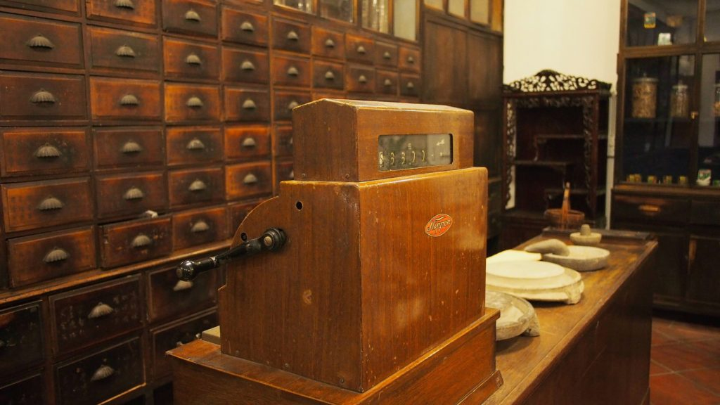 old herbal apothecary cash register